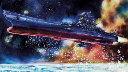 """日本的""""宇宙战舰""""真的要上天了? 看看防卫省给他订的任务"""
