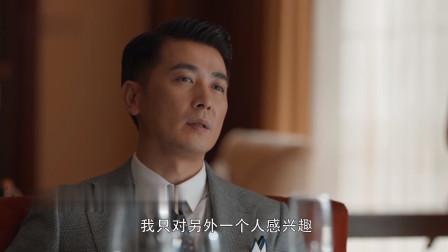 《在远方》姚远动心了,为了晓欧宁可辞职,霍梅遇刘云天心机白费