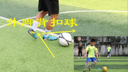 """足球比赛实用的技巧,球场上常见的""""基本功""""摆脱防守就靠它了"""