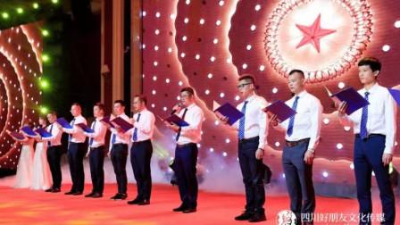 闽南商会年会推广宣传片【新视听影视演艺传媒】