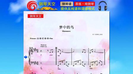 【钢琴】(五线谱)《梦中的鸟》理查德克莱德曼,钢琴曲,钢琴教学(原版钢琴谱)