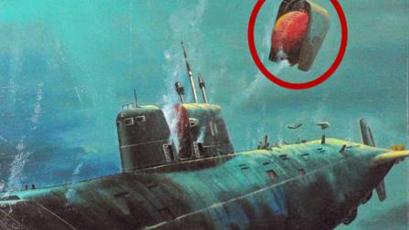 核潜艇最大下潜深度1250米 却因大火长眠海底