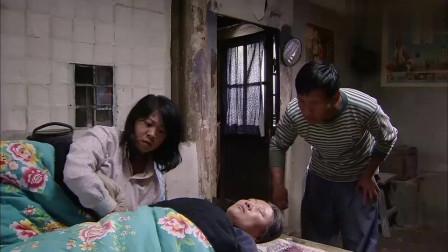 樱桃:樱桃看婆婆身子凉了,给她加被子取暖,殊不知婆婆已经死了