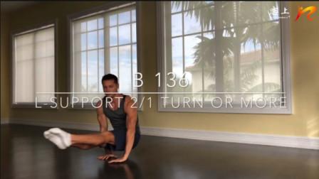 健美操难度训练方法--直角支撑1080!