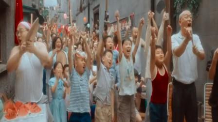 《我和我的祖国》女排夺冠吴京马伊琍甜蜜相拥令人落泪