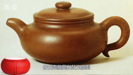 仿古壶的由来,仿古壶和仿鼓壶是什么关系?