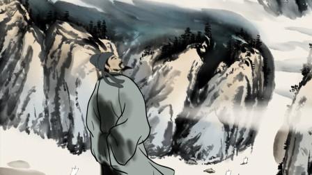 水墨动画《送苏修游上饶》中国风动画工作室