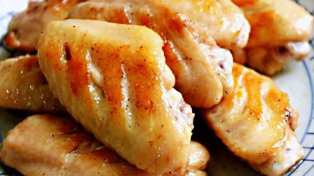 不放一滴油,教你香煎鸡翅的做法,外焦里嫩,一腌一煎两步搞定