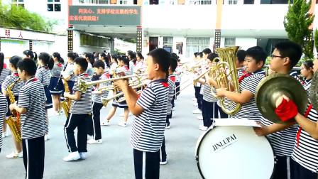 管乐班孩子们表演《出旗曲》,打击乐和管乐的配合