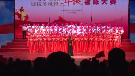 歌唱祖国(开发区局)