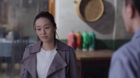 在远方:刘爱莲三次暗示,姚远话说一半,关键是路晓欧都没看懂
