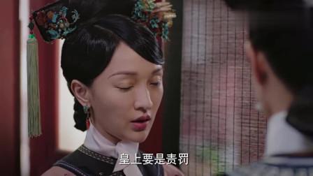 如懿传:太医院发现鱼食里含有朱砂,两位贵人孩子却这样没了