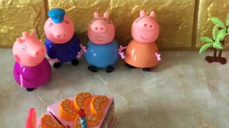 育儿亲子游戏玩具:佩奇一家吃蛋糕啦