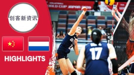 2019女排世界杯:中国女排对荷兰女排,最佳精彩时刻集锦