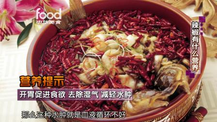 水豆豉辣椒酱拌脆藕