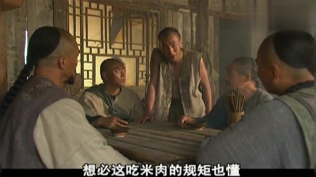 天下粮仓:饥荒年间客人到饭铺吃米肉,怎料一听价格,客人懵了