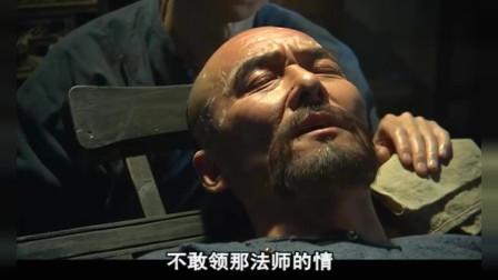 天下粮仓:理发师真会开玩笑,刘大人的脑袋像芋头,真是不好理发
