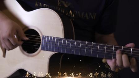 果木浪子吉他弹唱《我和我的祖国》
