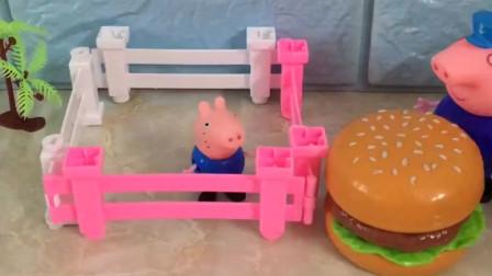 育儿亲子游戏玩具:大家都给乔治送食物