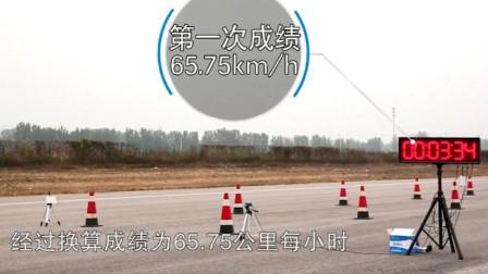 麋鹿测试:艾瑞泽5E VS 北汽EU400,强不强,看完就知道了!