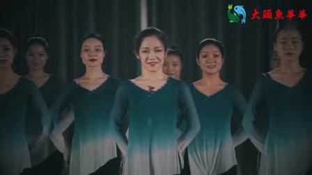35位中国舞演绎中国风舞蹈,画中仙说的就是他们