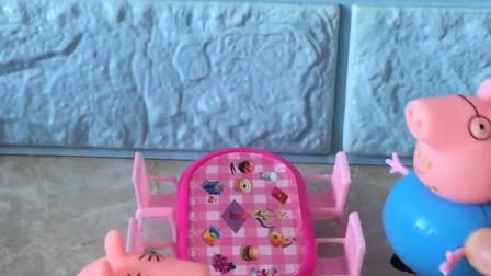 育儿亲子游戏玩具:猪爸爸真能吃