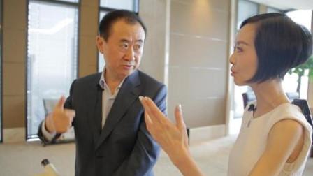 王健林被问王思聪零花钱多少,听了他的回答,网友:贫穷限制想象