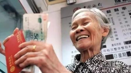 """养老金迎来""""新补发""""?每人每月领235元,国家统一发放"""