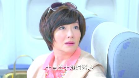 大妈第一次坐飞机,不料竟对空姐提出这种要求,空姐整个人都懵了