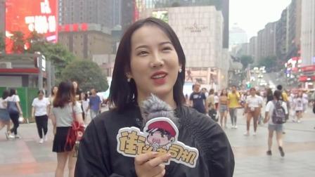 国庆献礼!作为中国人最自豪的事是什么,快来看他们怎么说吧