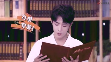 【肖战】之榜样阅读花絮!是什么让他连连道歉?这也太可爱了吧