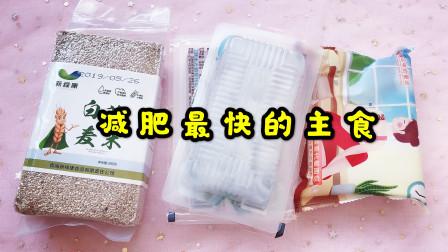 想轻松减肥,先把你的白米饭换成这些,主食如此吃才轻易瘦