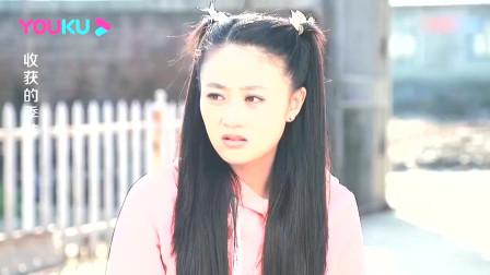 季节:宋小宝跟美女斗地主,不料手上全是炸弹,美女脑瓜被炸懵了
