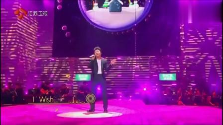 曹轩宾再次来到金曲捞演唱《IWish》,能否一雪前耻?