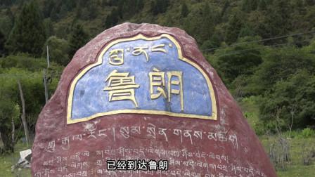 川藏线上最美小镇当然是鲁朗啦,在这里吃石锅鸡,住藏家乐!