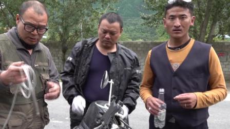 队友在成都把摩托车修好,连续骑行4天终于和我们汇合!
