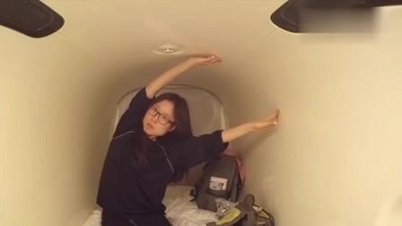 日本最流行的胶囊酒店,情侣们的最爱,地方狭小却安全刺激