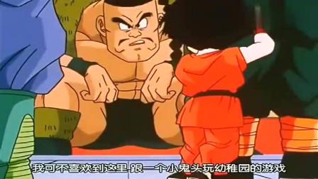 龙珠Z:参赛选手不知好歹叫贝吉塔老头,被一拳打飞出场好悲催