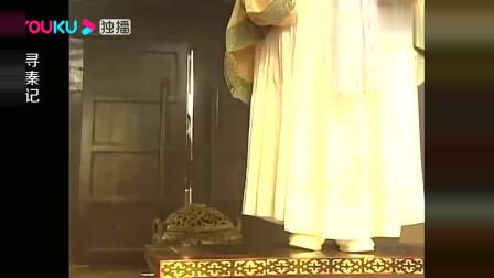 美女来看望公主,一进门发现公主正上吊,赶紧把公主救了下来