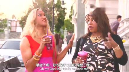 《黑人兄弟》两名如花似玉的姑娘,大街上公然被拐