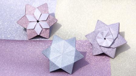 这个立体六芒星收纳盒我学会了,谁能告诉我怎么装东西?令人抓狂
