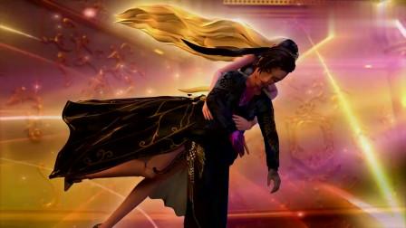 光仙子带着高泰明回人类世界,庞尊不服