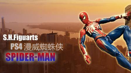 """【夹带私货】""""Spider-cop on it! """"万代S.H.Figuarts PS4游戏蜘蛛侠"""