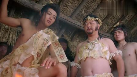 大话西游:众憨贼穿裙子带着隐身符,就去捉漂亮女妖怪了!