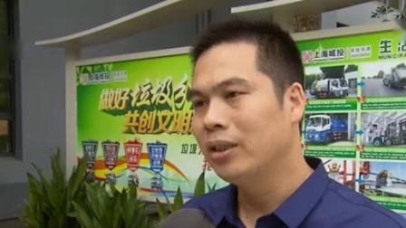 上海:认真学习总书记重要讲话精神  砥砺奋进踏上新征程 新闻报道 20191006