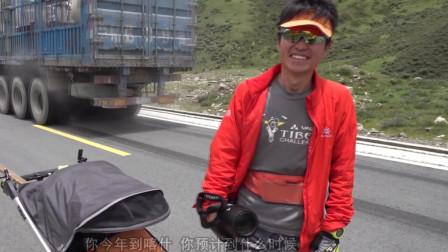 厉害了,陕西男孩跑步进藏,计划分四段跑完中国,还有河南老板赞助房车!