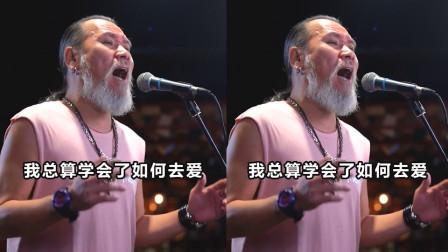 最火网红爷爷翻唱《后来》,开口就被圈粉,唱出了历经沧桑的感觉