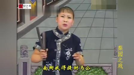 河南坠子《包拯提审安驸马》演唱:胡中花