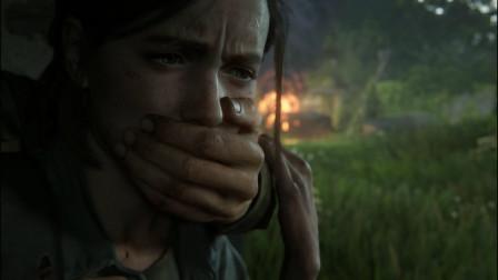 《最后的生还者2》官方中文预告片,真正残酷的旅程