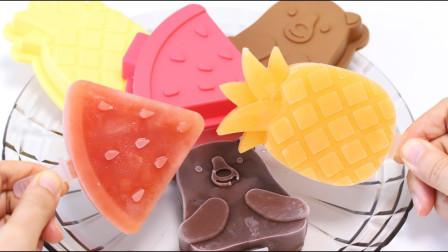 可爱小姐姐直播吃饮料瓶形状的果冻雪糕,黄色的雪糕,非常美味!